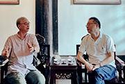 《八闽文库》编委会主任与《八闽文库》编辑中心代表就推进编纂工作进行座谈