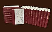 精耕翻译八十载,为孩子们打造一个五彩斑斓的文学世界 ——《任溶溶译文集》正式出版