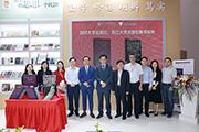 寻路世界学术出版的高地——《中国早期的近代经济:1820年代的长江三角洲》《汉代的谣言》英文版在京发布