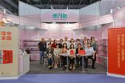 广西教育出版社与澳门文化公所签署《中国读本》版权输出协议