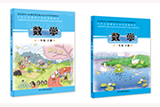 浙江出版联合集团荣获首届全国教材建设奖8个奖项