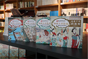 """敦煌研究院推出首套给孩子的敦煌故事""""丝路上的敦煌:儿童历史文化百科绘本"""""""