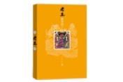 2014年9月 中国好书榜·小说类