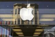 由苹果4.5亿美元和解费联想到的那些天价和解案