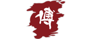 博雅出版论坛第十六期预告:聚焦古籍保护与传承