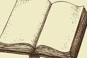 纸质书是否有前景可言,读者说了算