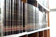 研究者的数据出版,一旦图书馆发力,出版商如何应对?