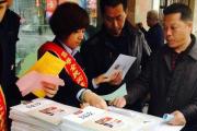 世界读书日全国书店在行动