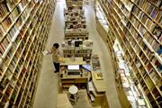 行进布宜诺斯艾利斯:探戈之乡的书店之旅