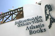 Atlantis Books:来书店做一本书,寄给远方的爱人吧
