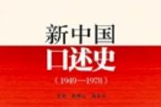百道网一周新书推荐(2015年5月26日)