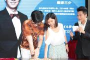 首届中国互联网文学联赛启动,麦家、唐家三少等十位导师扯战旗,拉队伍,谁是赢家?