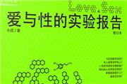 中国好书榜编辑访谈丨怎么在有限的功夫里把修订版做好?