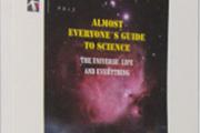 《大众科学指南:宇宙、生命与万物》书摘丨一部绝佳的科学指南