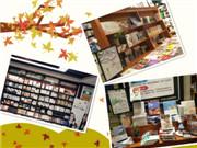2015书店主题推荐陈列大赛·10-11月图辑之十二