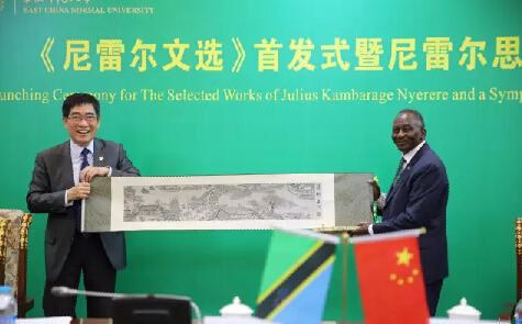 """他为什么被称作""""非洲贤人""""?《尼雷尔文选》著作中文版上海首发揭晓答案"""