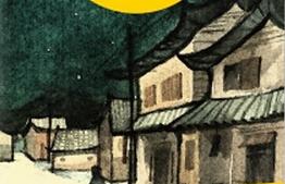 《爱与希望的小街》作者周成林:作家不必觉得自己与众不同