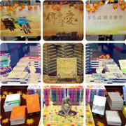 2015书店主题推荐陈列大赛·10-11月图辑之十三