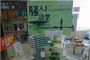 """一位书店人教给读者的买书""""三鲜招"""""""