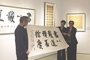 苏美社精品图书 《书法有法》繁体版出版 ——同名展览在台湾展出