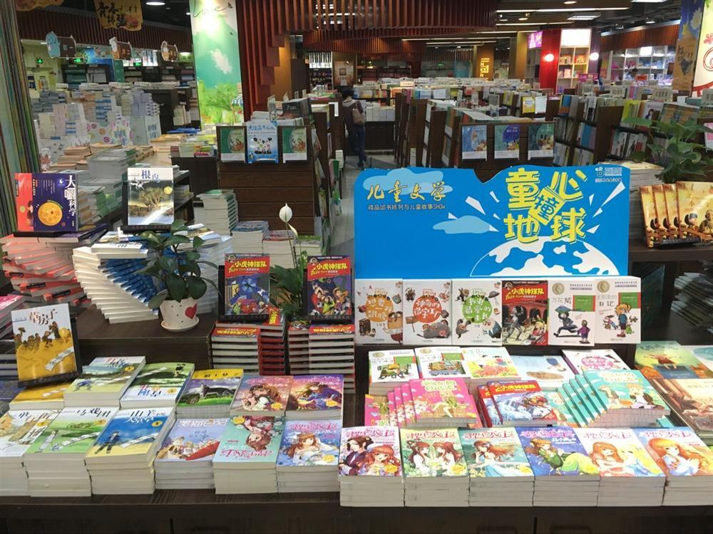 2016书店主题推荐陈列大赛·4-5月微信投票图辑之十八