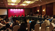 第十届中华图书特殊贡献奖在京举行,19位专家获奖