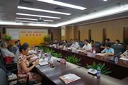 人民出版社与华文出版社两强联合——共同出版《党政干部统一战线知识读本》