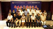 多元文化 跨界合作 共推传统文化发展——北京二商集团与中央广播电视大学出版社签署战略合作协议