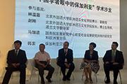 中国与保加利亚合作出版,共建中国主题编辑部