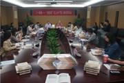 """一部北京与小广告的斗争史——《一纸缠:""""老剪报""""杠上小广告》新书发布"""