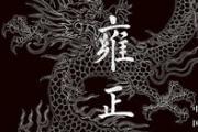 2016年11月 百道好书榜·人文类