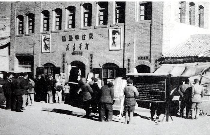 建国前后新华书店建店历史地图——一部店史也是一部革命史