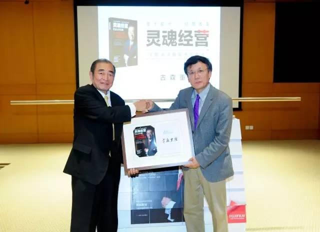 四川人民出版社推出《灵魂经营》,古森重隆在清华与师生对话领导力