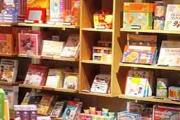 科技为公共图书馆数字内容市场带来了哪些机遇?