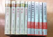 唐俊荣:应急的外国文学破门而入