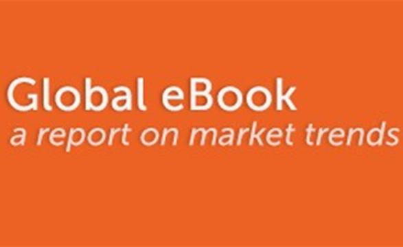 《2017年全球电子书报告》发布——管窥全球出版市场更多细节