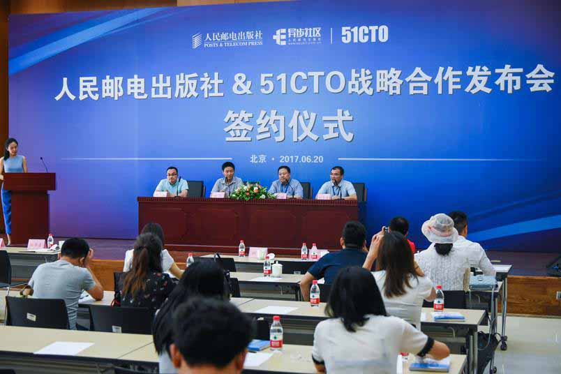 传统图书与互联网教育的融合——人民邮电出版社与51CTO达成战略合作