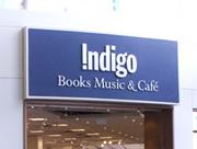 从书店到文化百货商店——Indigo成为传统零售转型范例