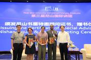 国际翻译家齐聚第三届尼山国际讲坛 为做好中国文化与文学翻译把脉支招