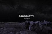 """谷歌发布Google Earth VR应用,让用户""""足不出户看世界"""""""