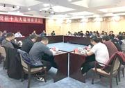 网络文学界学习贯彻党的十九大精神座谈会在京举行