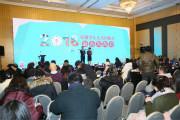 飞跃2017,展望2018——安徽少年儿童出版社2018年新春发布会在京成功举办