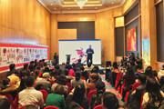 坚守原创,温暖同行——《儿童文学》《中国卡通》2018年新春品书会在京举行