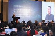 出版3.0与互联网数字内容的最新板块——来自《2017/2018中国知识服务产业报告》的产业框架与思维方式