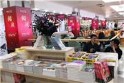 高阶版校园书店,是能够和学校图书馆水乳交融——看宁波新华工商学院店怎样实现校企共赢