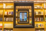 在属于全球爱书人的节日里,听一听出版幕后工作者如何在阅读中与书结缘(上)