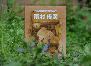 我是少儿阅读推广人!湘少社邓超——引领孩子们追求真善美,做小朋友的大朋友