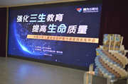 """接力出版社首次发布《中国少年儿童安全自护能力调查报告》――立足出版主业,关注""""三生教育"""""""