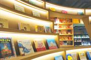 推动童书出版由高速成长向高质成长——少儿五社长的关键话题与关键打法