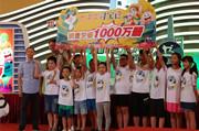 《大中华寻宝记》畅销1000万册,背后有这些故事